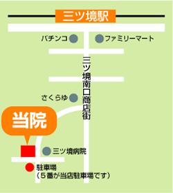 横浜市瀬谷区三ツ境の整体・カイロプラクティック・リンパ・アロマリラクゼーション・黄土よもぎ蒸し|トータルボディケアサロン クローバー